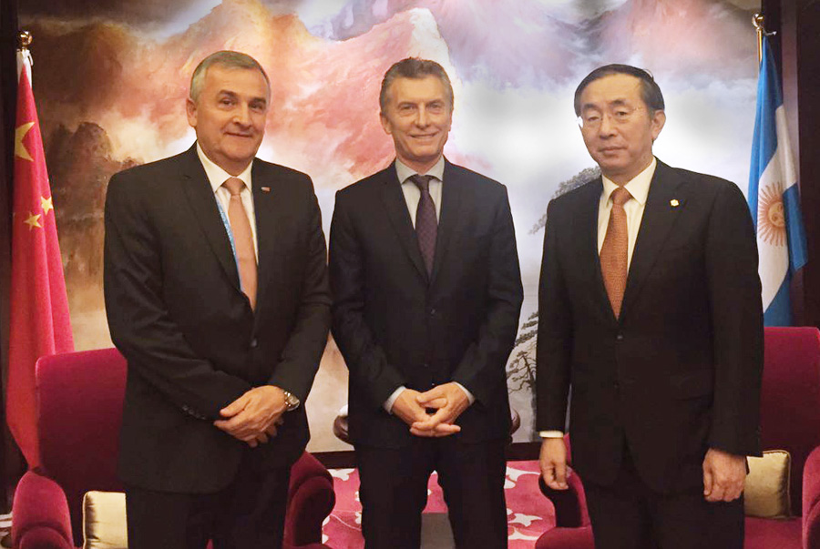 Powerchina Parque Solar Cauchari Macri Dongshen China